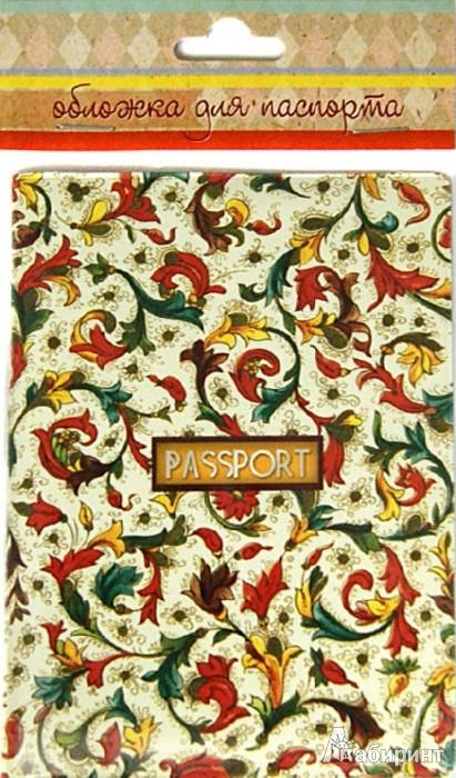 Иллюстрация 1 из 6 для Обложка для паспорта (32397) | Лабиринт - канцтовы. Источник: Лабиринт