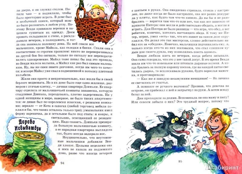 Иллюстрация 1 из 6 для Питер Пен. Полная версия - Джеймс Барри   Лабиринт - книги. Источник: Лабиринт