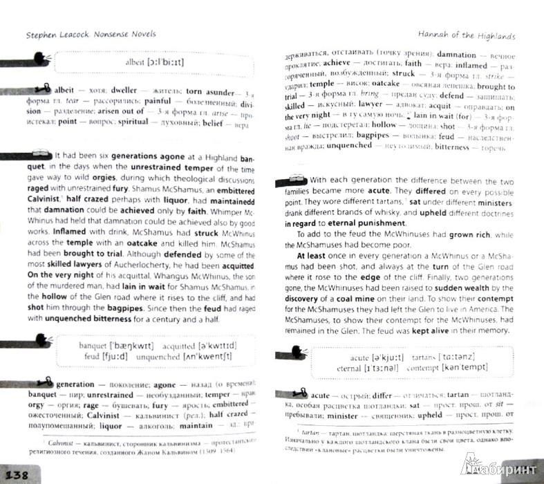 Иллюстрация 1 из 9 для Пустяковые повести = Nonsense Novels - Стивен Ликок | Лабиринт - книги. Источник: Лабиринт