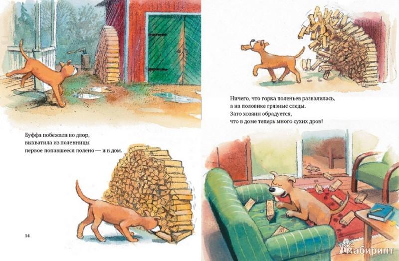 Иллюстрация 1 из 25 для Мулле Мек и Буффа - Георг Юхансон | Лабиринт - книги. Источник: Лабиринт
