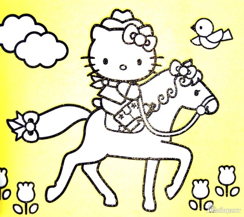 Иллюстрация 1 из 2 для Hello Kitty. Давай веселиться! Альбом для раскрашивания. Картинки с цветным объемным контуром | Лабиринт - книги. Источник: Лабиринт