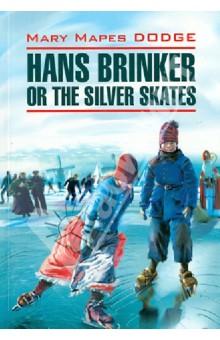 Hans Brinker or The Silver Skates додж мери мейп серебряные коньки