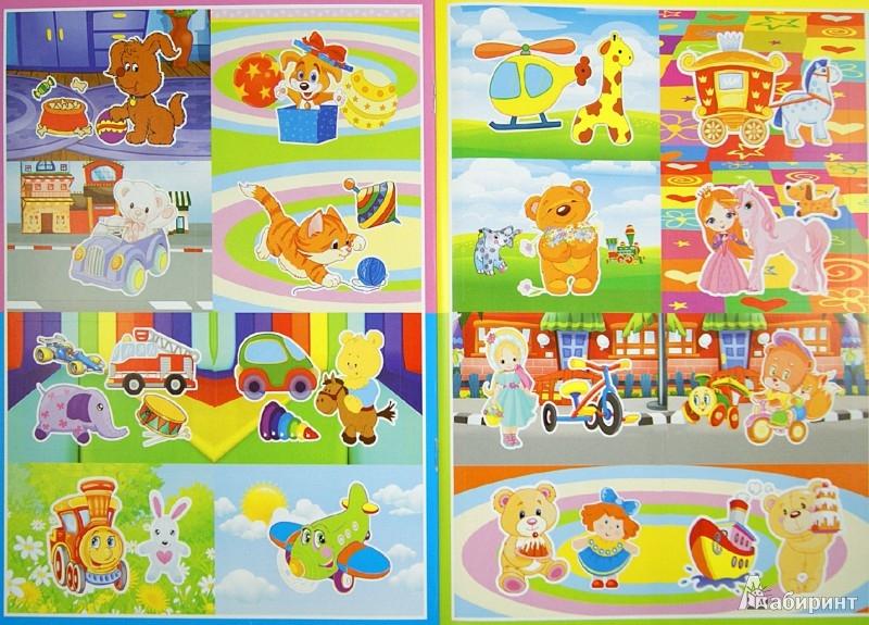 Иллюстрация 1 из 11 для Мобилка. Игрушечные фотки: книжка-раскраска с наклейками | Лабиринт - книги. Источник: Лабиринт