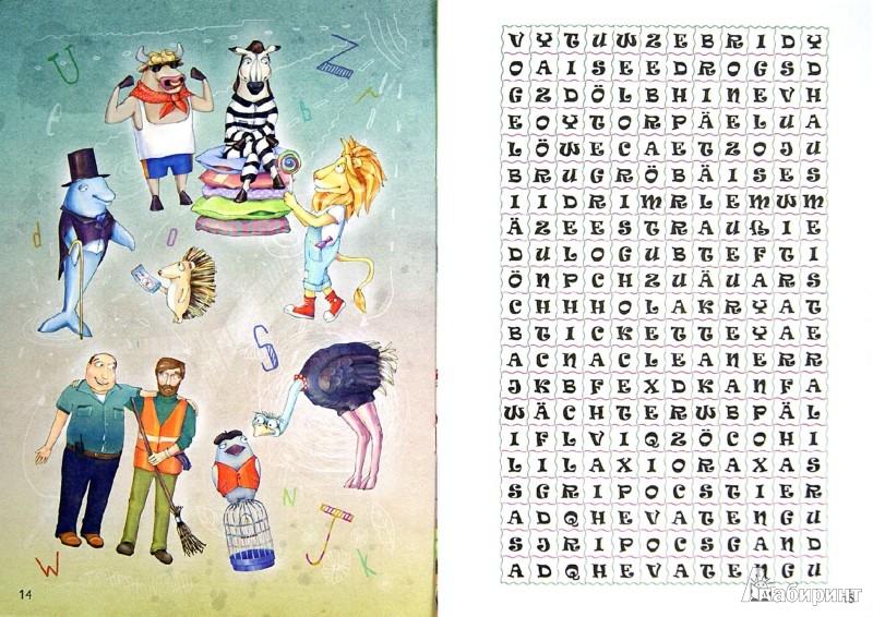 Иллюстрация 1 из 6 для Учим немецкие слова вместе с детьми: зоопарк - Каролина Малышенко   Лабиринт - книги. Источник: Лабиринт