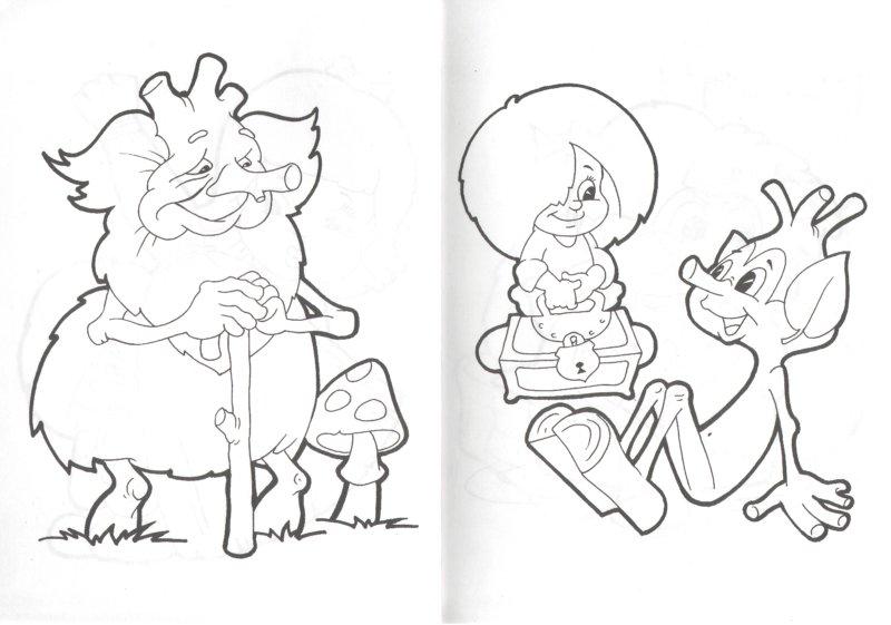 Иллюстрация 1 из 3 для Супер Раскраска. Домовенок Кузька | Лабиринт - книги. Источник: Лабиринт