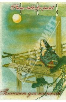 Фото Планшет для пастелей Японский пейзаж (20 листов, А4) (ППЯ-4) планшет