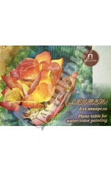 Планшет для акварели Чайная роза (А3, 20 листов) (ПЛЧР/А3) планшет для акварели розовый сад 20 листов а3 лен плрс а3