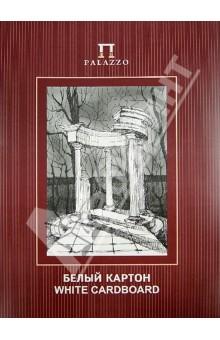 """Набор белого картона """"Беседка"""" (А3, 10 листов) (БКД/3)"""