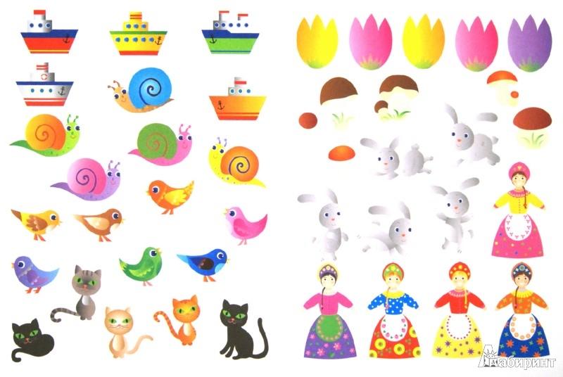 Иллюстрация 1 из 9 для Веселые картинки (+ вкладка-аппликация) - Елена Янушко | Лабиринт - игрушки. Источник: Лабиринт