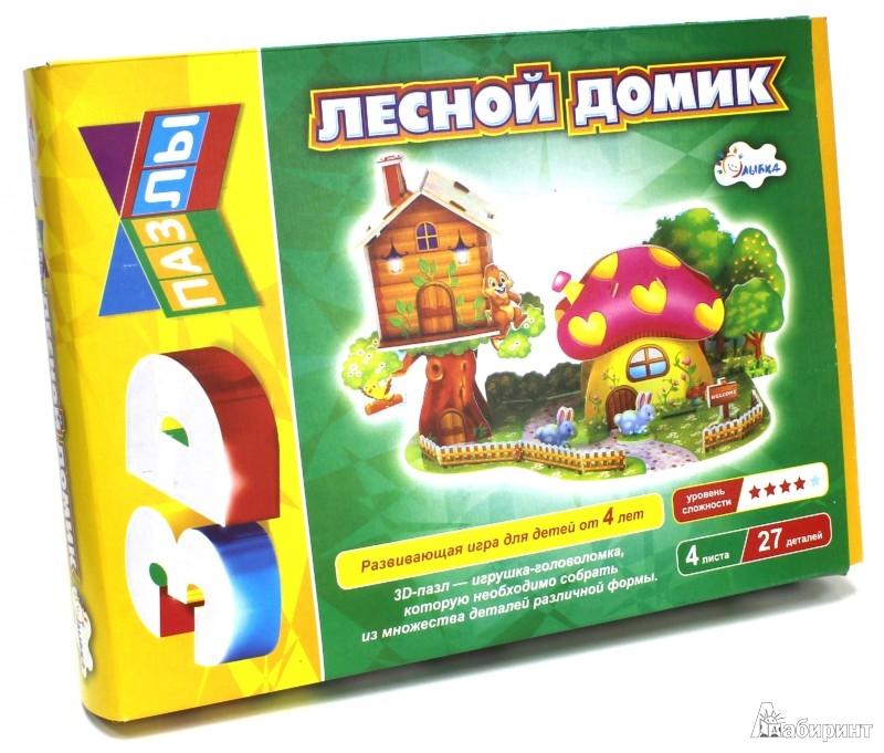 Иллюстрация 1 из 10 для Строим и играем. Лесной домик | Лабиринт - игрушки. Источник: Лабиринт