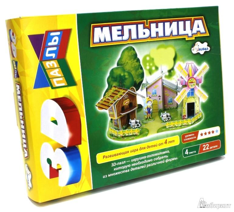 Иллюстрация 1 из 8 для Строим и играем. Мельница | Лабиринт - игрушки. Источник: Лабиринт