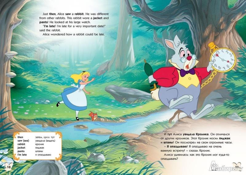 """Иллюстрация 2 из 17 для Disney English. Алиса в Стране чудес. Тема """"Чувства и эмоции"""" (+CD)   Лабиринт - книги. Источник: Лабиринт"""