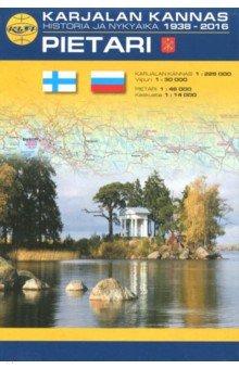 Складная карта Pietari, Karjalan kannas: Санкт-Петербург, Карельский перешеек.