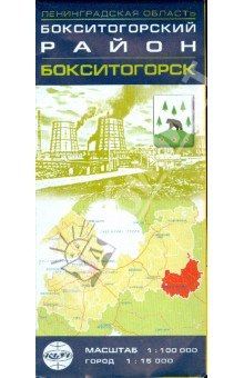 Бокситогорский район, Бокситогорск. Карта. Масштаб 1:100000