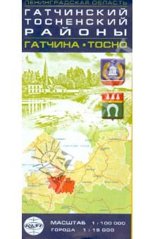 Гатчинский и Тосненский районы, Гатчина, Тосно. Масштаб 1:100000 монитор гатчина