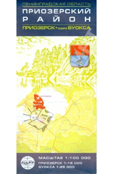 Приозерский район. Приозерск, Озеро Вуокса. Карта