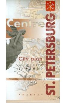 St. Petersburg. City plan of centre. 1:15000 пушкин и павловск карта 1 15000