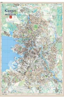 Санкт-Петербург. Настенная карта