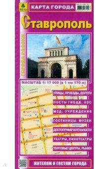 Ставрополь. Карта города