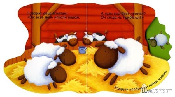 Иллюстрация 1 из 10 для Кто говорит му-у? - Татьяна Хабарова | Лабиринт - книги. Источник: Лабиринт