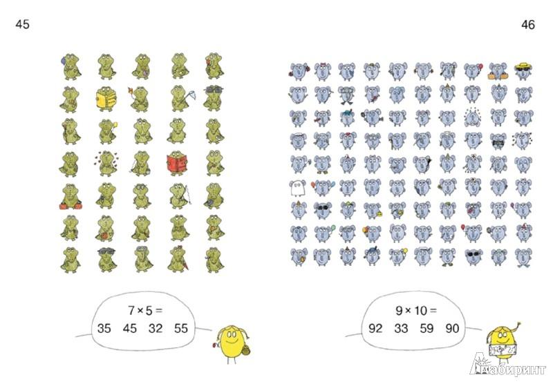 Иллюстрация 1 из 16 для Лица умножения - Антон Тилипман | Лабиринт - книги. Источник: Лабиринт