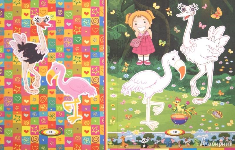 Иллюстрация 1 из 8 для Зоопарк. Книжка раскраска-вырезалка   Лабиринт - книги. Источник: Лабиринт