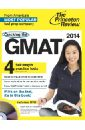 Martz Geoff, Robinson Adam Cracking GMAT. 2014 Edition (+DVD) complete test preparation inc compass mathematics practice math exercises tutorials and multiple choice strategies