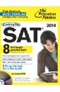 Robinson Adam, Katzman John Cracking SAT. 2014 Edition (+DVD) complete test preparation inc compass mathematics practice math exercises tutorials and multiple choice strategies