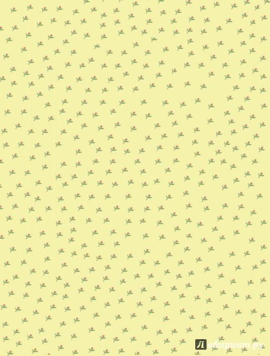 Иллюстрация 1 из 36 для Три поросенка и другие сказки - Ганс Андерсен | Лабиринт - книги. Источник: Лабиринт