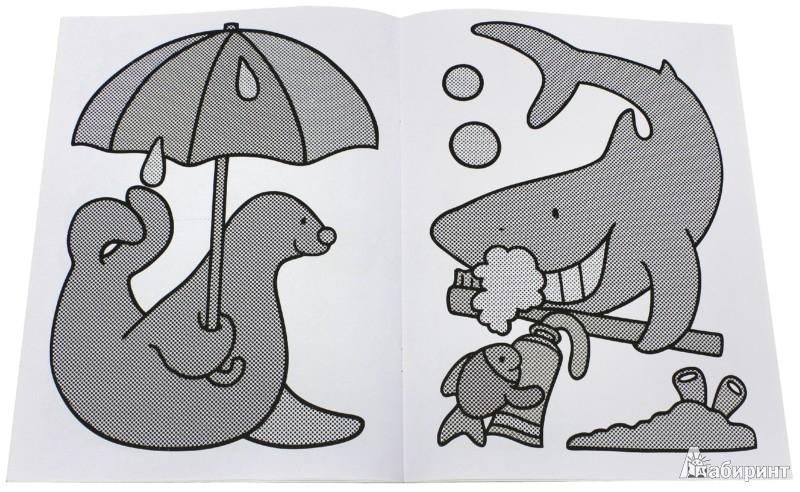 Иллюстрация 8 из 36 для Раскрась водой. Хвостатые и усатые   Лабиринт - книги. Источник: Лабиринт