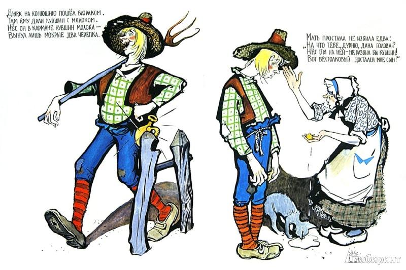 Иллюстрация 1 из 32 для Джек-простак - Виктор Викторов   Лабиринт - книги. Источник: Лабиринт