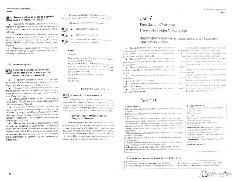 вербицкая купцова русский язык 3 класс гдз