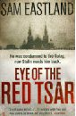 Eastland Sam Eye of the Red Tsar недорого