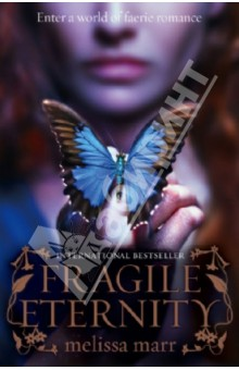 Fragile Eternity светофильтр kenko 58s realpro r 72 инфракрасный