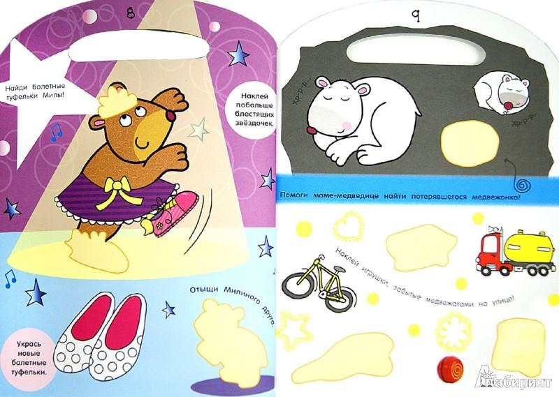 Иллюстрация 3 из 11 для Какие милые! Давай играть! Книжка веселых заданий | Лабиринт - книги. Источник: Лабиринт
