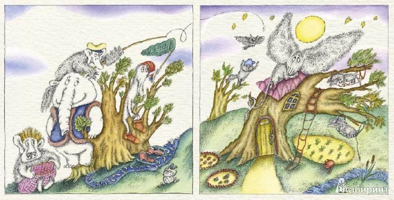 Иллюстрация 1 из 88 для Приходите на чашечку чая - Лидия Шульгина | Лабиринт - книги. Источник: Лабиринт