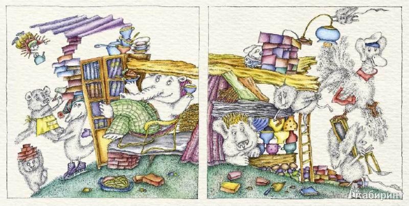Иллюстрация 3 из 88 для Приходите на чашечку чая - Лидия Шульгина | Лабиринт - книги. Источник: Лабиринт