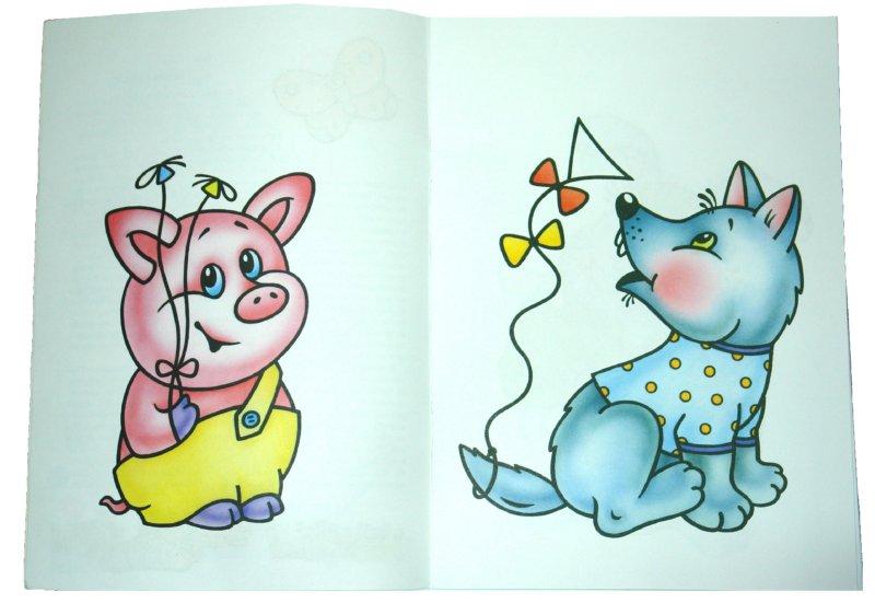 Иллюстрация 1 из 13 для Приклейка - Ирина Лыкова | Лабиринт - книги. Источник: Лабиринт