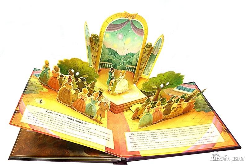 Иллюстрация 1 из 20 для Золушка. Музыкальная книга-театр - Анита Ганери | Лабиринт - книги. Источник: Лабиринт