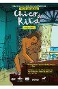 Обложка Чико и Рита (DVD)