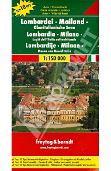 Lombardy. Italian Lakes. Milan. Карта 1:150 000 lombardy italian lakes milan карта 1 150 000