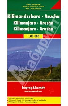Kilimanjaro - Arusha 1:80 000 олд спайс дезодорант kilimanjaro 125мл спрей