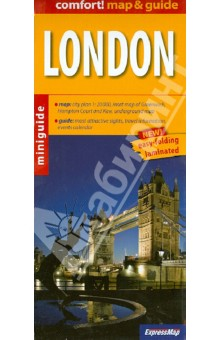 Лондон. Карта и гид. London map & guide 1: 20000