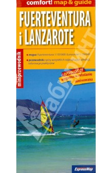 Fuerteventura i Lanzarote map & guide 1:150000 map of fates