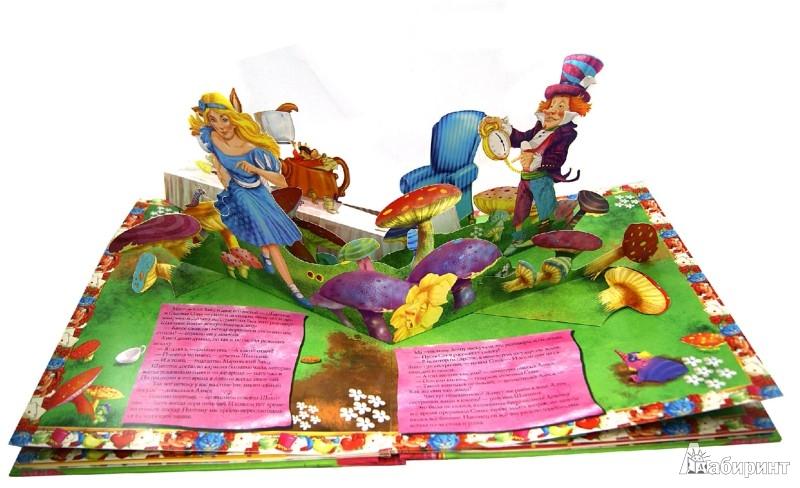 Иллюстрация 2 из 14 для Алиса в Стране Чудес - Льюис Кэрролл | Лабиринт - книги. Источник: Лабиринт