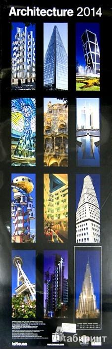 "Иллюстрация 1 из 2 для Календарь 2014 ""Архитектура"" (7-6278) | Лабиринт - сувениры. Источник: Лабиринт"