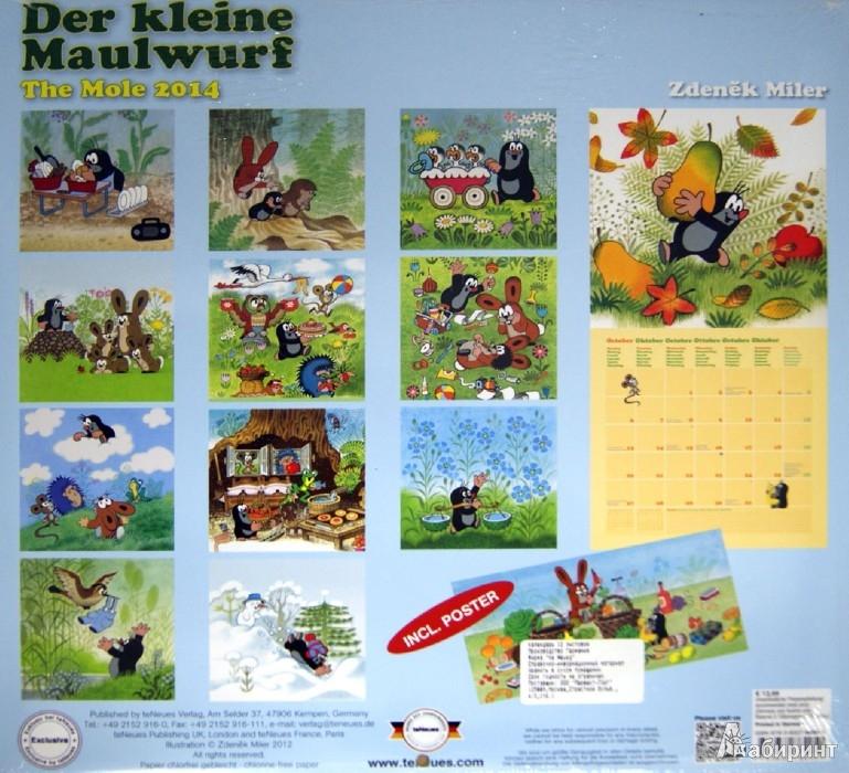 """Иллюстрация 1 из 2 для Календарь на 2014 год """"Крот"""" (7-6495) - Zdenek Miler   Лабиринт - сувениры. Источник: Лабиринт"""