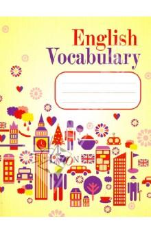 English Vocabulary. Словарь для записей (желтый)