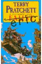 Pratchett Terry Eric