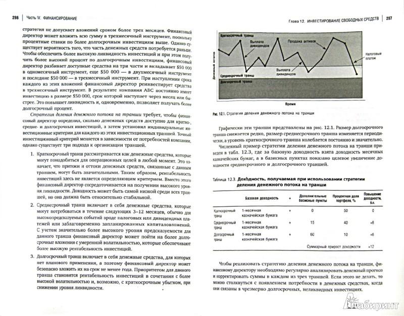 Иллюстрация 1 из 29 для Настольная книга финансового директора - Стивен Брег | Лабиринт - книги. Источник: Лабиринт